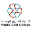 Middle East College