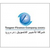 Taageer Finance Company